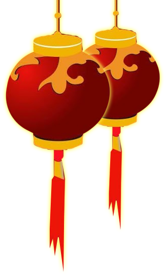 Image result for chinese new year png